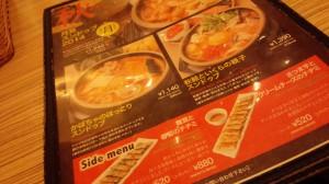 ラクーアの東京純豆腐