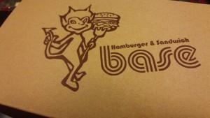 ハンバーガーの出前